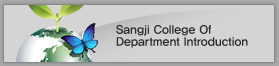sangji college of department introduction